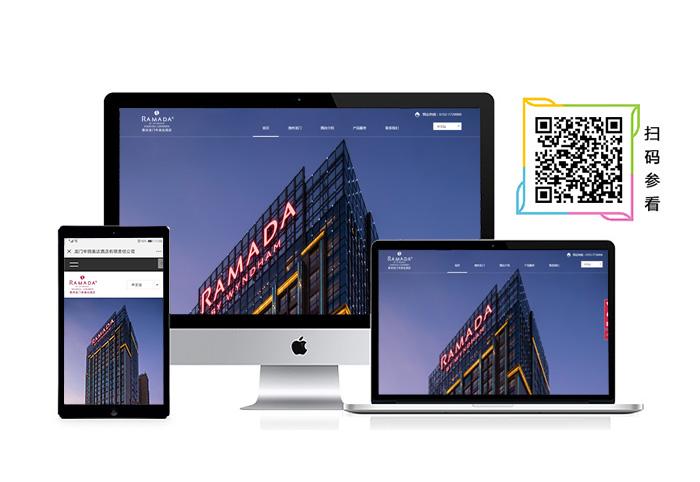 旅游酒店网站怎么做?
